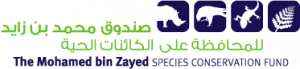 Mohammed bin Zayed Species Conservation Fund logo